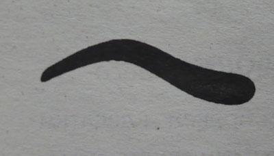 Изогнутые брови