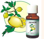 Эфирные масла: лимон