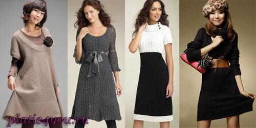 Зимний тренд шерстяное платье